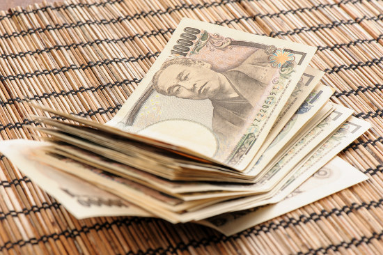 14_Japan 2016 budget clears parliament